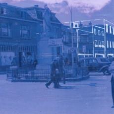 Cityscape Evolution 20, Walplein Oss